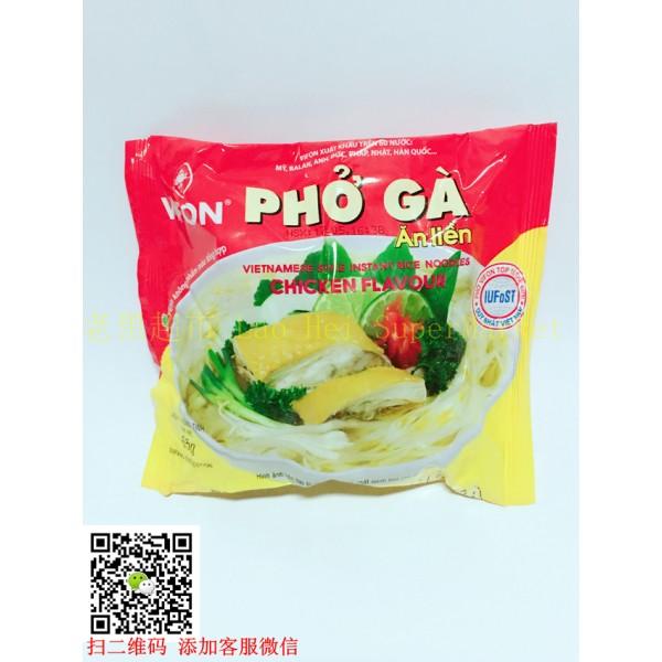 越南NIFON 鸡肉河粉 65g