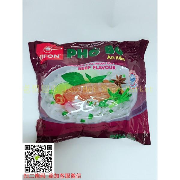 越南NIFON 牛肉河粉 65g
