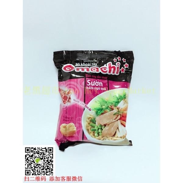 越南Omachi 袋装泡面 (牛肉)80g