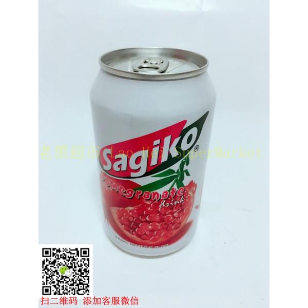 越南Sagiko 石榴汁 320ml