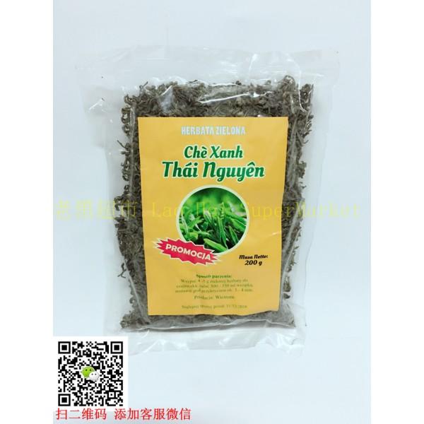 越南绿茶叶 200g