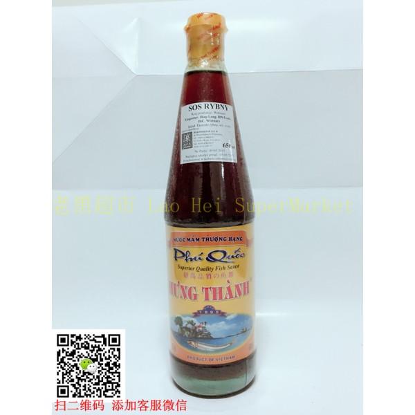 越南鱼酱 650ml