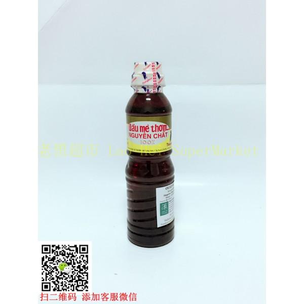 越南芝麻油 250ml
