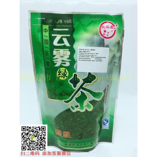 云雾绿茶 100g
