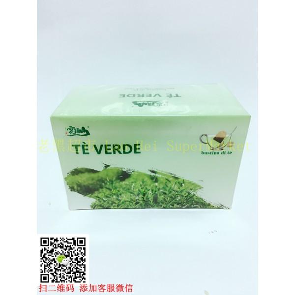雲頭山绿茶(袋装) 25包 X 2g