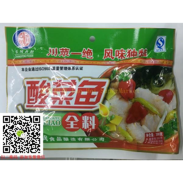 长风牌酸菜鱼300g