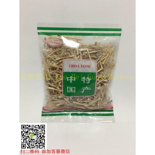 中国特产 白茅根 60g