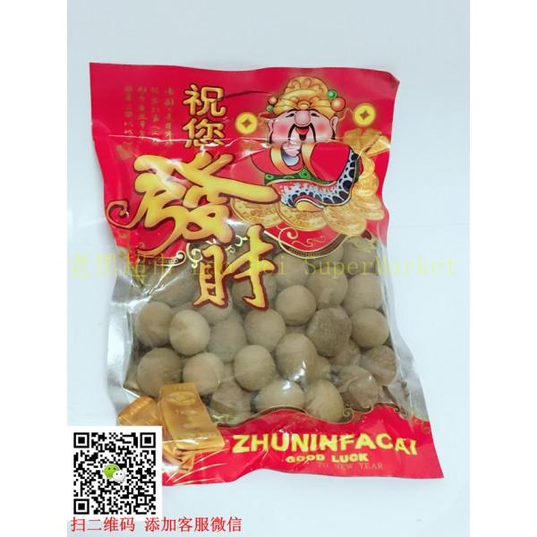中国特产 桂圆干 260g