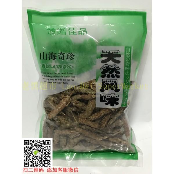 中国特产 夏枯草 60g