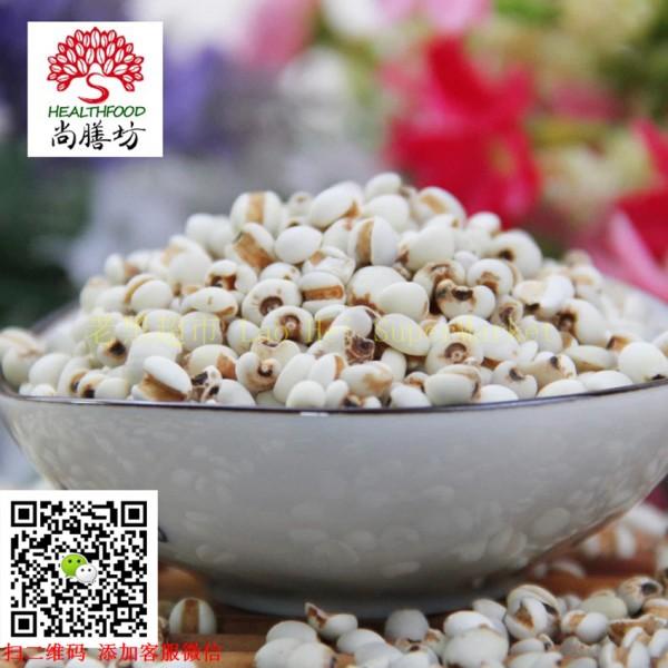 中国特产 薏仁米 400g