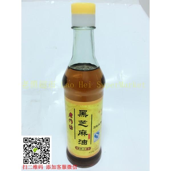 豫红 黑芝麻油 450ml